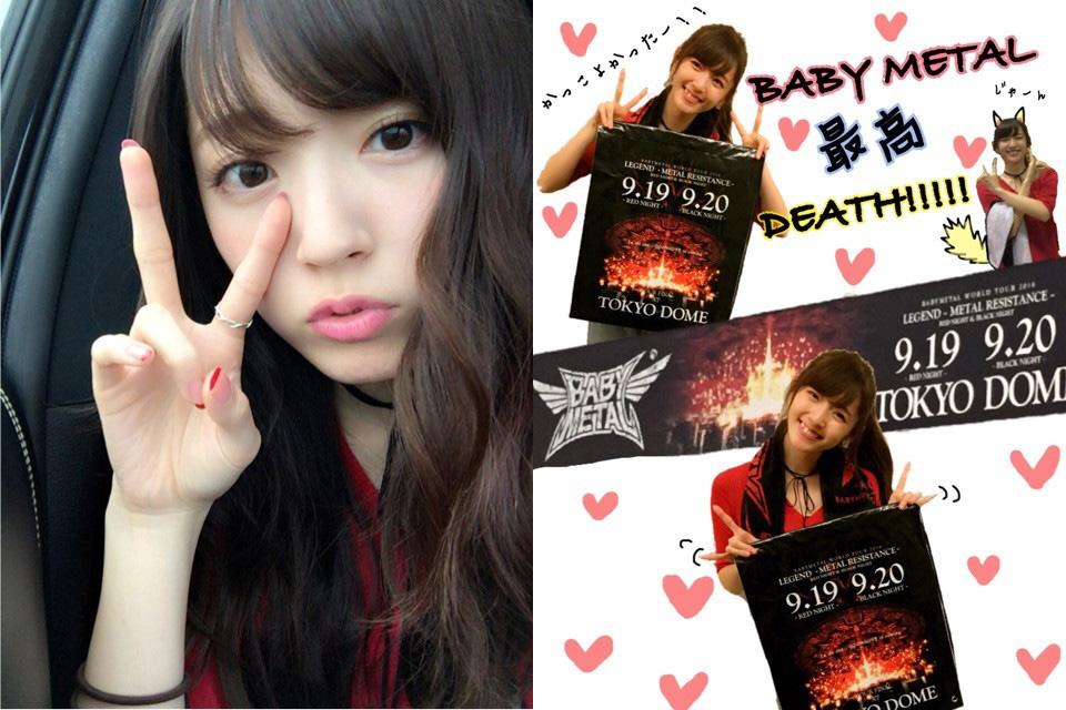 Suzuki Airi asiste a su primer concierto de BABYMETAL