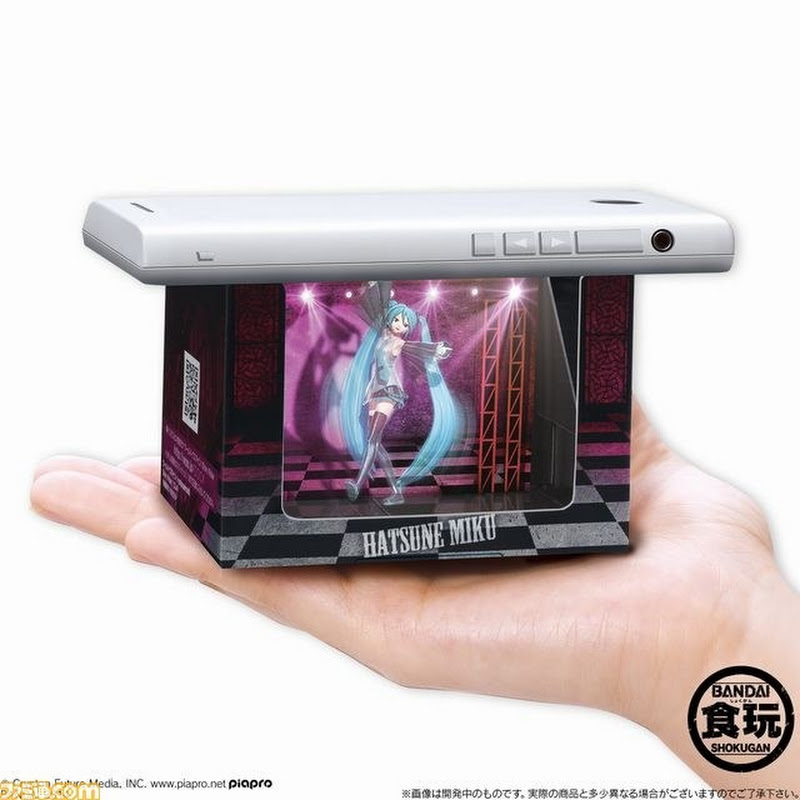 Hako Vision – Mini Hologramas de Hatsune Miku