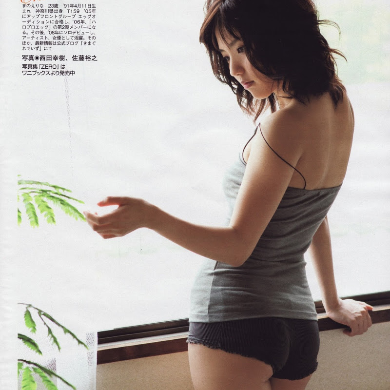 "Mano Erina – ""Zero"" photobook, más previews"