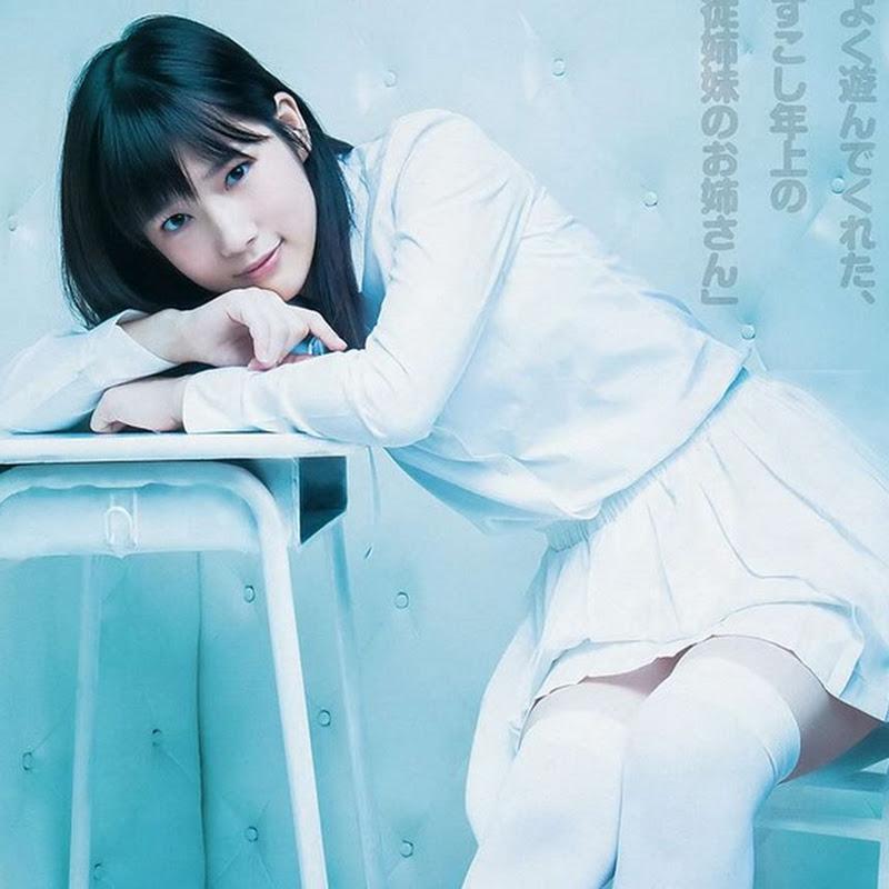 Uchida Maaya – Young JUMP magazine (2014 No.04-05)