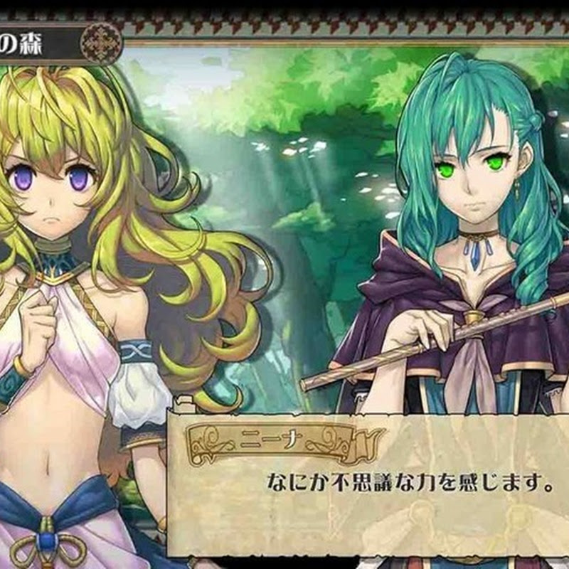 Breath of Fire 6: Hakuryuu no Shugosha-tachi – screenshots y diseños de personajes