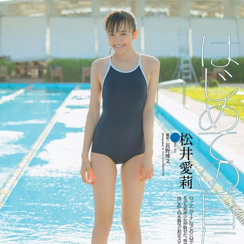 Matsui Airi en la Weekly Playboy Magazine (2015 No.11)