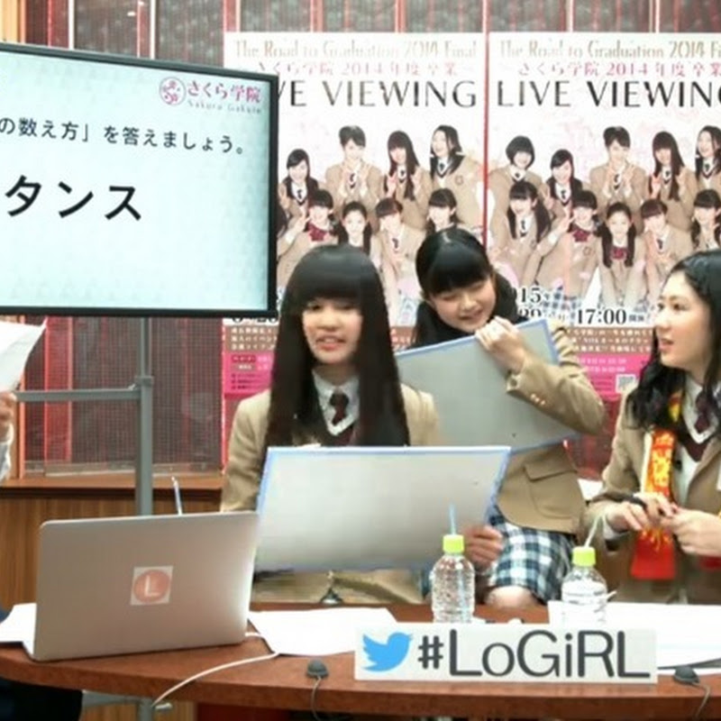 Sakura Gakuin – LoGiRL Episodio 7 (video)