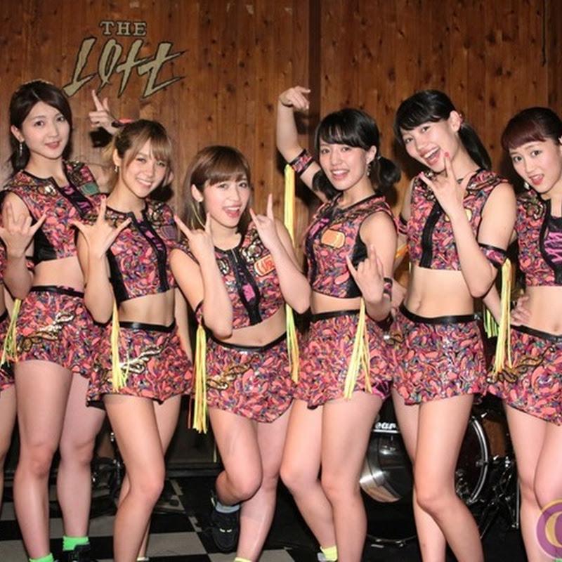 Up Up Girls (Kari) – Zenkoku 47 Todofuken Tour 2015 ~RUN! UpGirl RUN! Dash~
