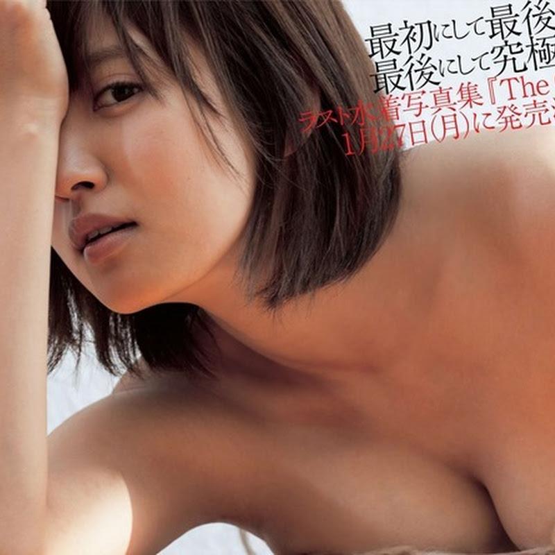Natsuna en la Weekly Playboy Magazine (2014.03-04)
