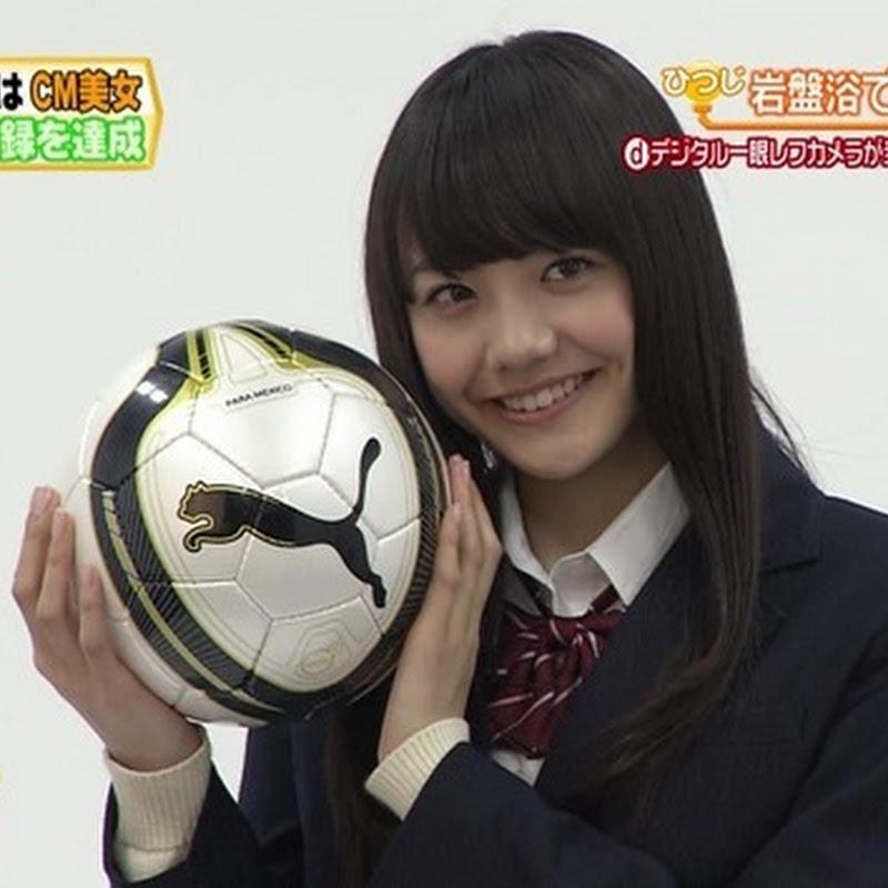 Matsui Airi dominando un balón en PON! (2013-12-26)