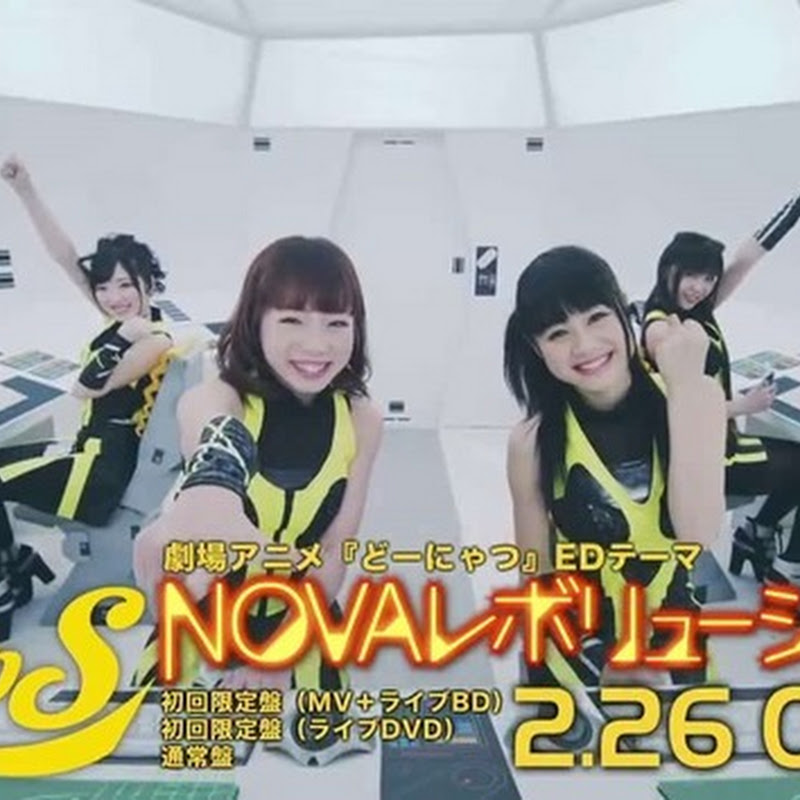 StylipS – NOVA Revolution (PV preview)