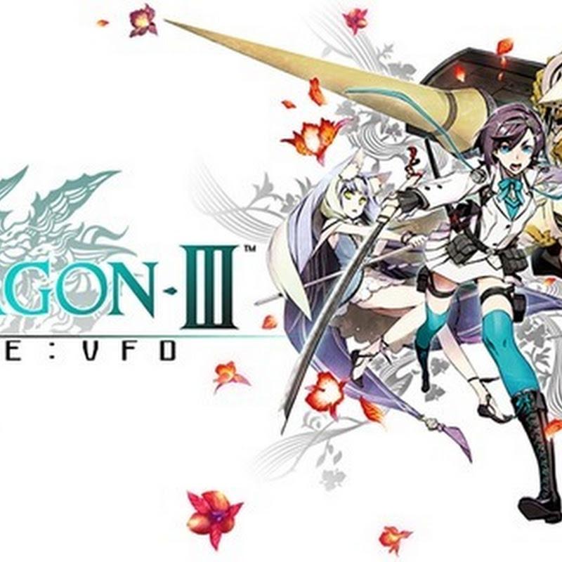 Trailer en inglés para 7th Dragon III Code: VFD (Nintendo 3DS)