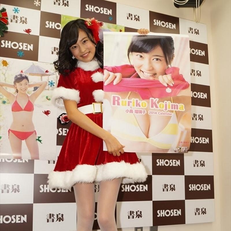 Kojima Ruriko – evento de lanzamiento de su Calendario 2014