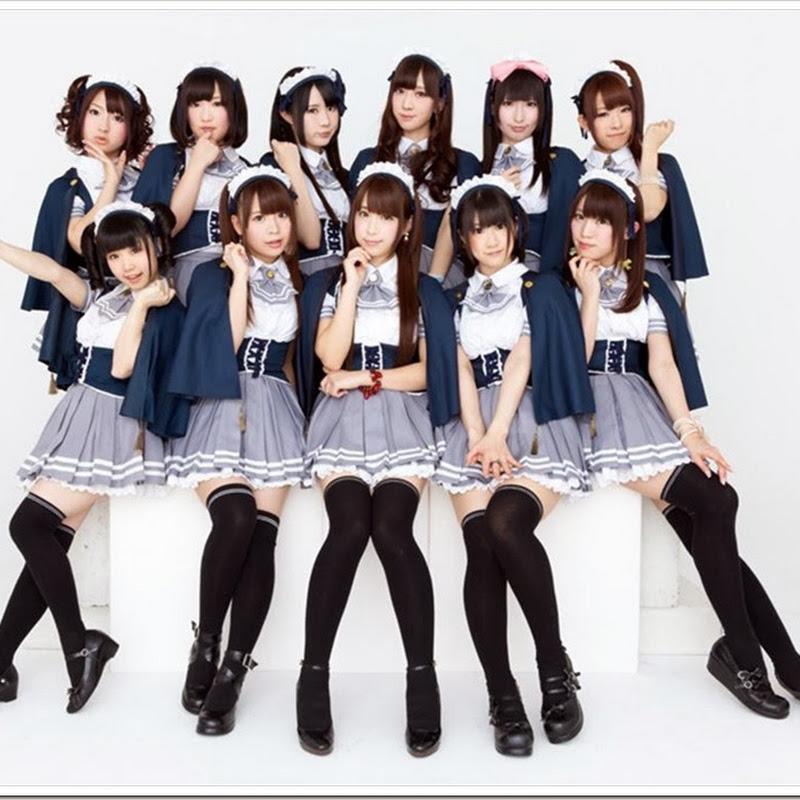 Afilia Saga – Nihon Seinenkan LIVE, setlist revelada para el DVD/Blu-ray