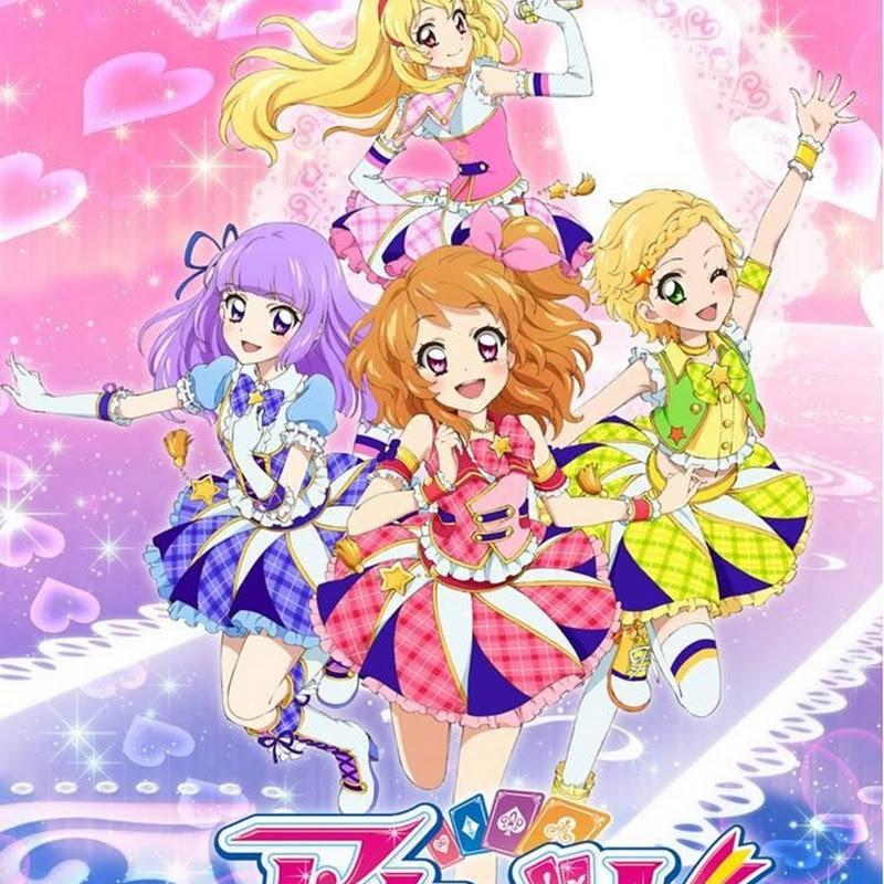 Aikatsu! – nuevos personajes para la tercera temporada del anime