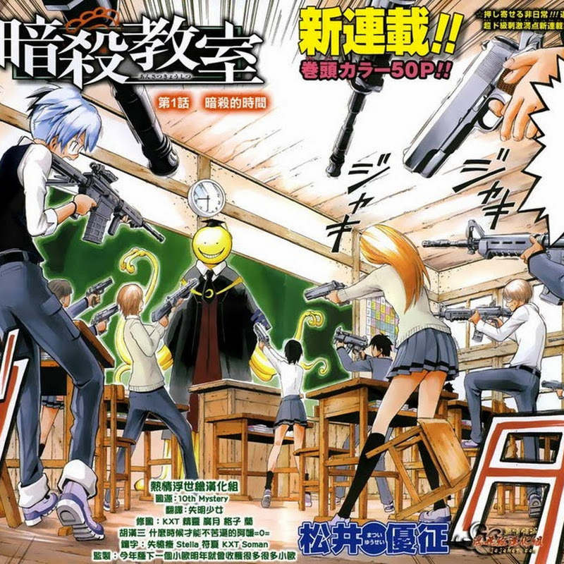 Ansatsu Kyoushitsu tendrá anime en DVD (OAD)