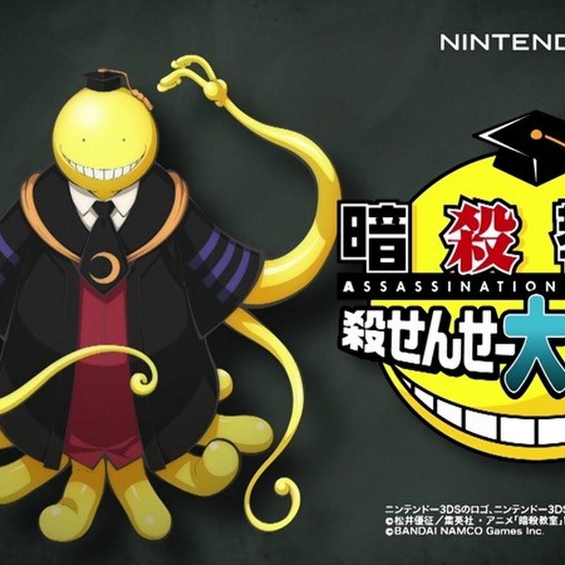 Ansatsu Kyoushitsu: Koro-sensei Dai Houimou – trailer para el 3DS