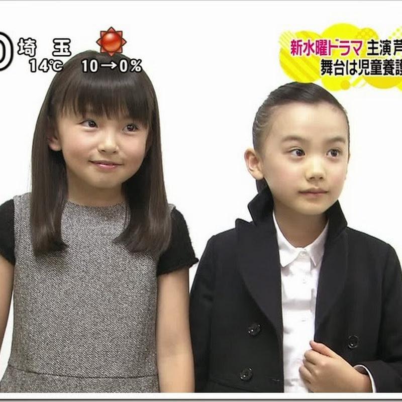 """Ashida Mana y Suzuki Rio – reportaje sobre """"Ashita, Mama ga Inai"""" (dorama)"""