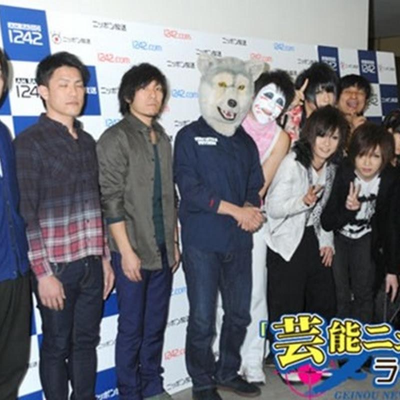 BABYMETAL en LIVE EXPO TOKYO 2014 ALL LIVE NIPPON Vol.2 (conferencia de prensa)