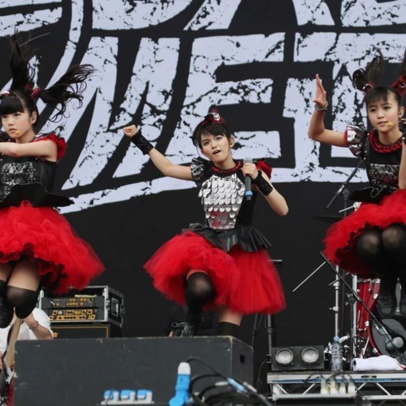 BABYMETAL en COUNTDOWN JAPAN 15/16