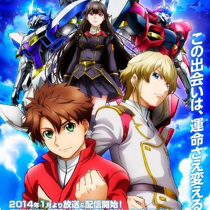 """Blu-ray de """"Buddy Complex"""" Anime tendrá subtítulos en Inglés"""
