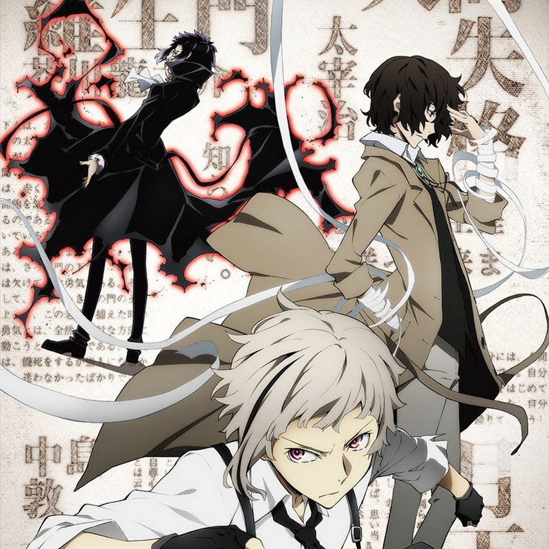 Bungou Stray Dogs nuevo anime de Stidio BONES (trailer)