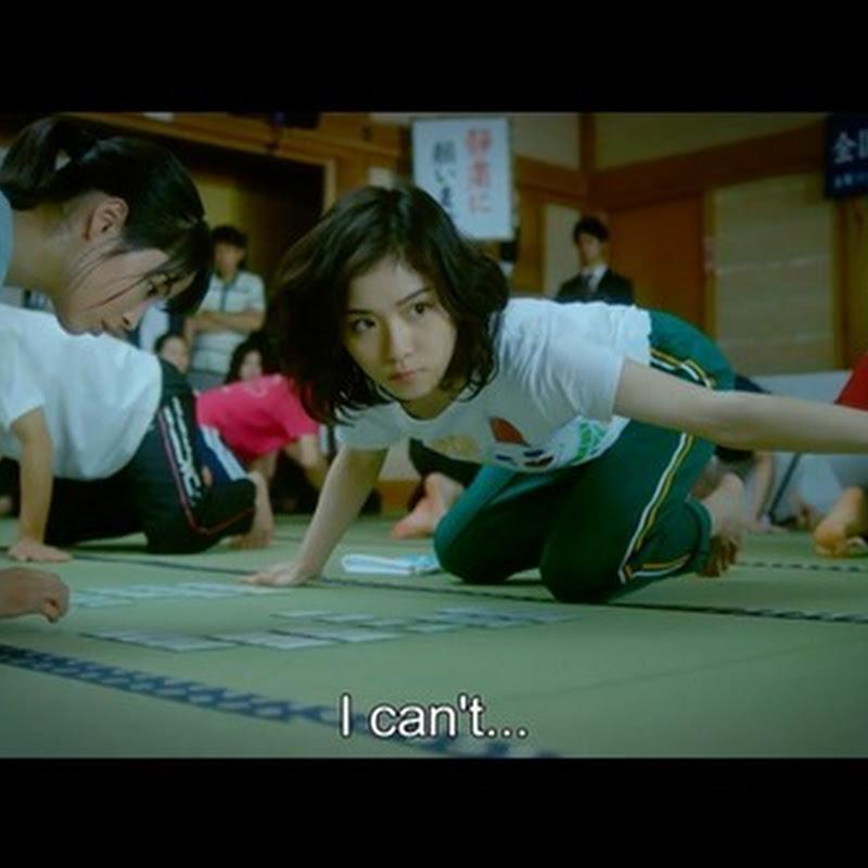 Trailer para la adaptación al Live Action de Chihayafuru con subtítulos en inglés