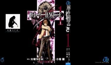 Death Note Manga en Descarga Tomo 01
