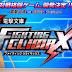 Dengeki Bunko Fighting Climax – juego de peleas crossover