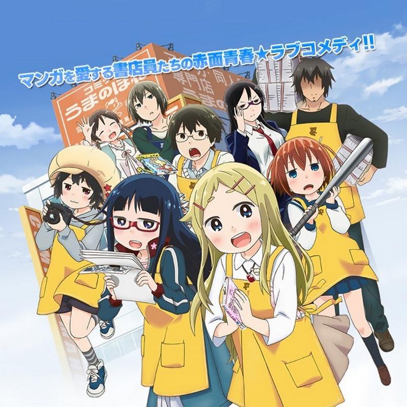"""Denkigai no Honya-san"" – trailers para el anime"
