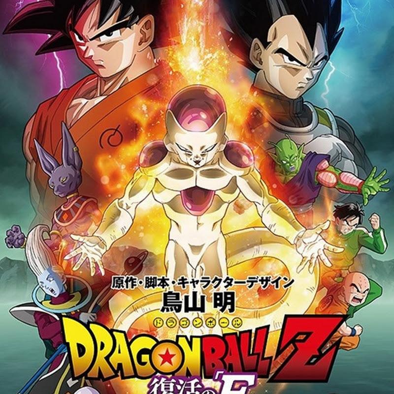 Nuevo trailer para Dragon Ball Z: Fukkatsu no F