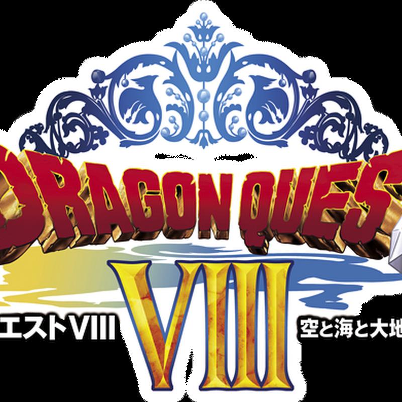 Dragon Quest VIII para smartphones – video demostración