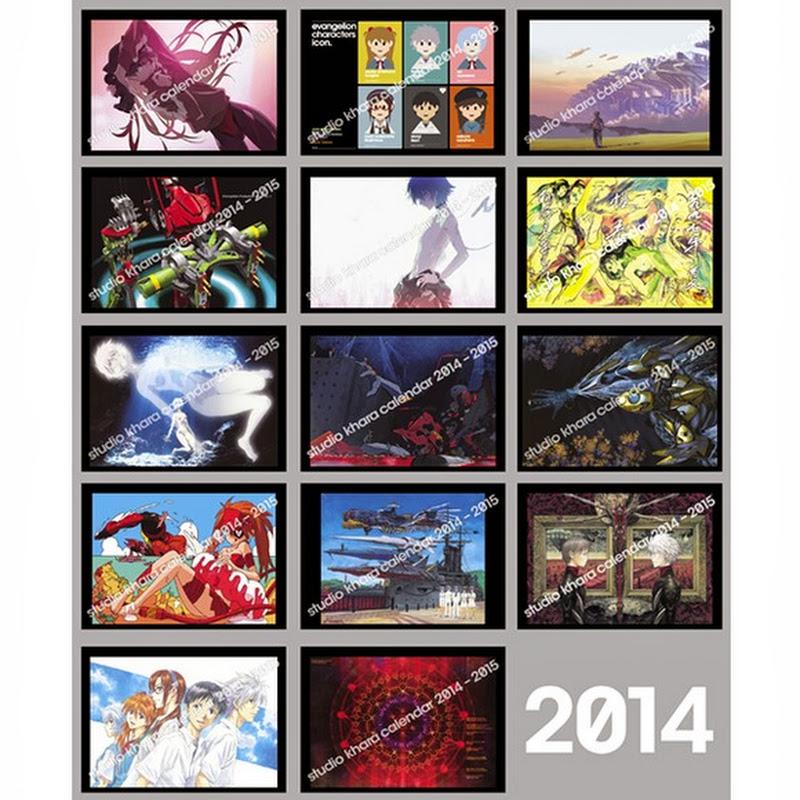 Imágenes del calendario 2014-2015 de Evangelion