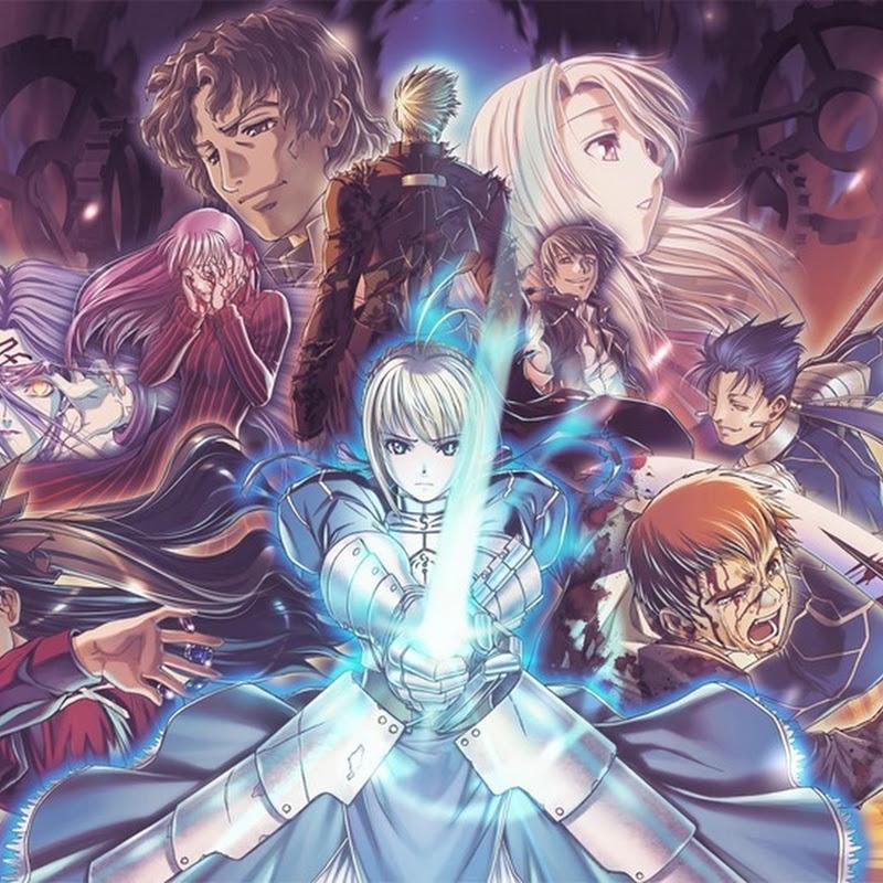 Trailer del nuevo anime de Fate/stay Night en su sitio web oficial