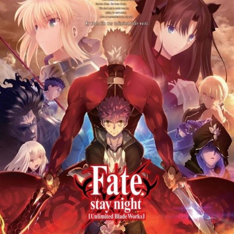 Fate/stay night Unlimited Blade Works – comerciales de TV para el anime