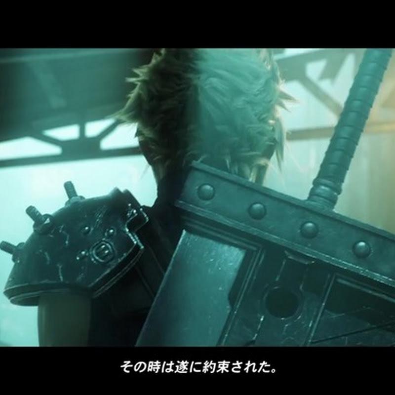 Remake de Final Fantasy VII anunciado en la E3