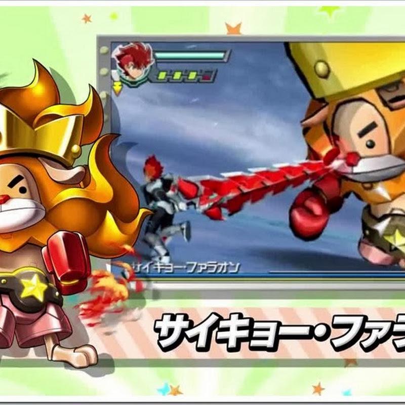 """""""Gaist Crusher"""" incluirá diseños de los creadores de Dragon Ball y One Piece (3DS)"""
