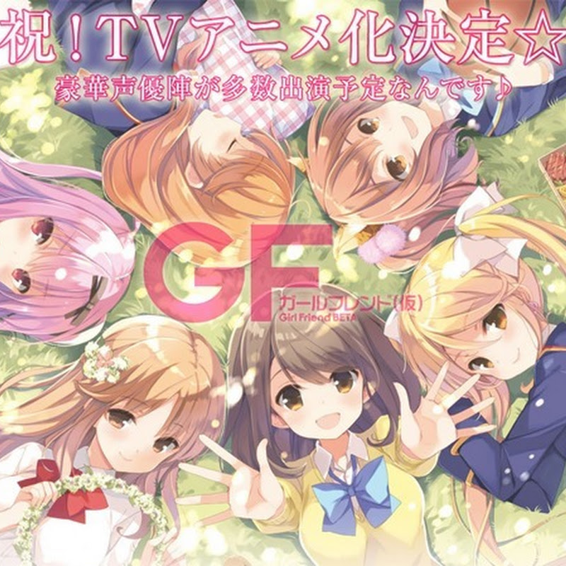 Girl Friend (Kari) – nuevo anime