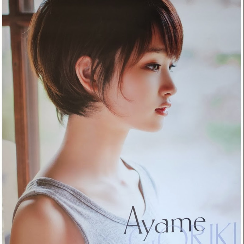 Gouriki Ayame – imágenes de su calendario 2014