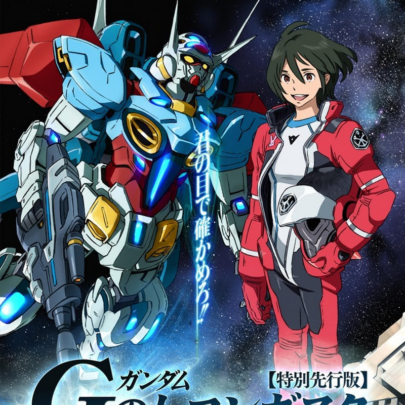 """Gundam: G no Reconguista"" – avance de 10 minutos"