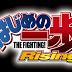 Hajime no Ippo Rising será el título de la tercera temporada del anime