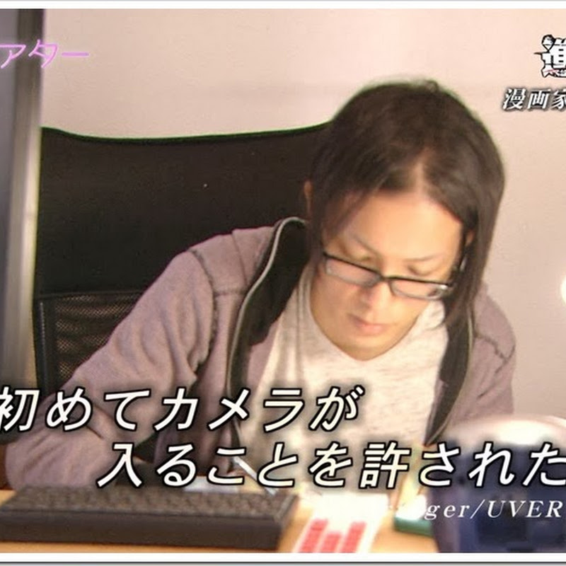 Isayama Hajime considera cambiar el final de Shingeki no Kyojin