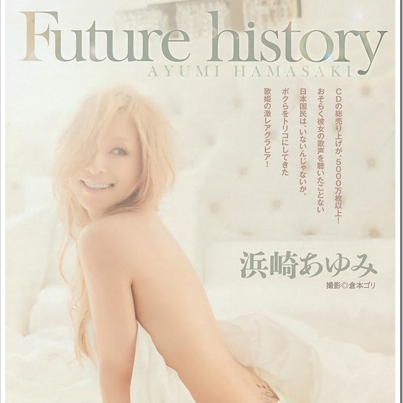 Hamasaki Ayumi en la Young Magazine (2013 No.50)