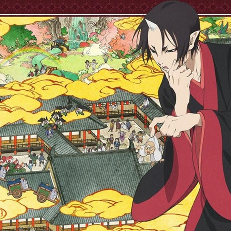 Houzuki no Reitetsu – nuevos trailer para el anime