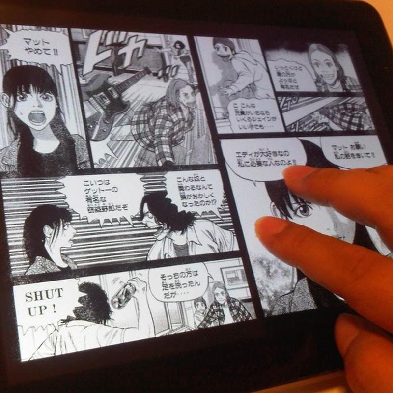 El manga es el 80% del mercado de libros digitales en Japón