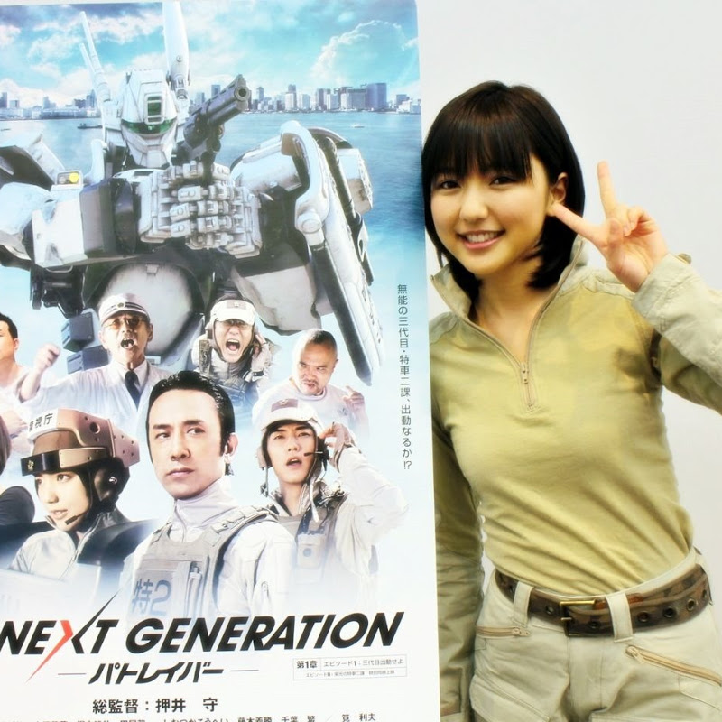 The Next Generation -Patlabor- – trailer para la tercera parte