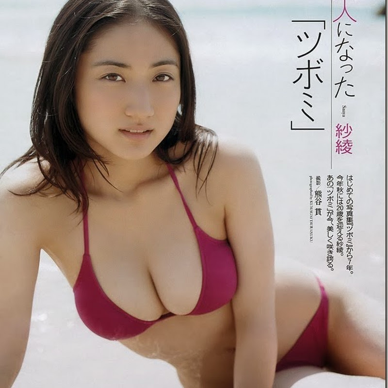 Irie Saaya en la Weekly Playboy Magazine (2013 No.26)