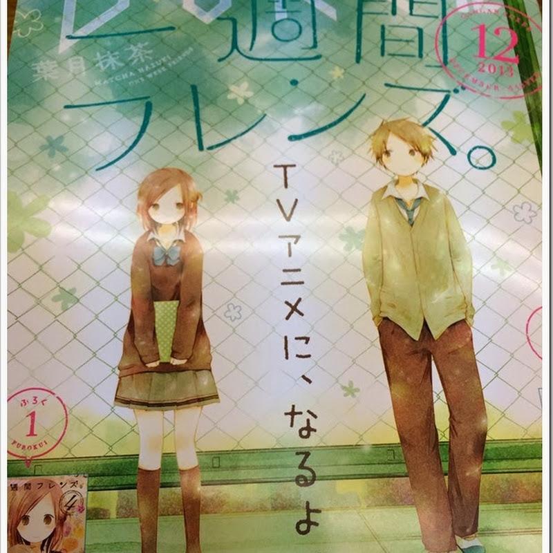 "Manga ""Isshuukan Friends"" será adaptado al anime"