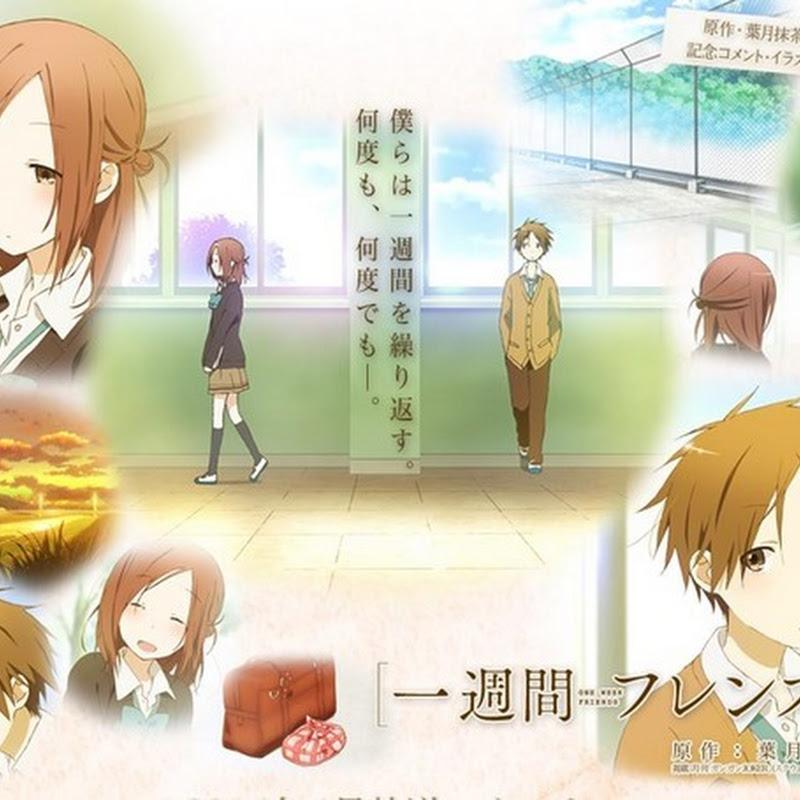 Isshuukan Friends. – primer video promocional para el Anime