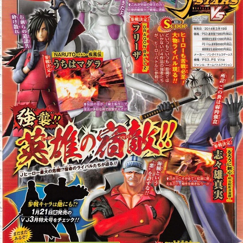 """Villanos de Naruto, Dragon Ball Z, One Piece y Rurouni Kenshin en """"J-Stars Victory Vs."""""""