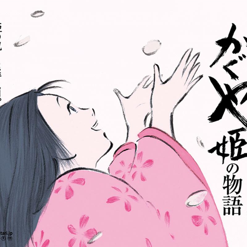 """Kaguya-hime no Monogatari"" de Ghibli se presentará en Cannes"