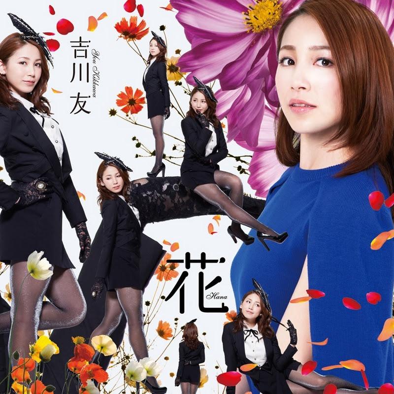 Kikkawa Yuu – Hana (9° single, tracklist, PV)