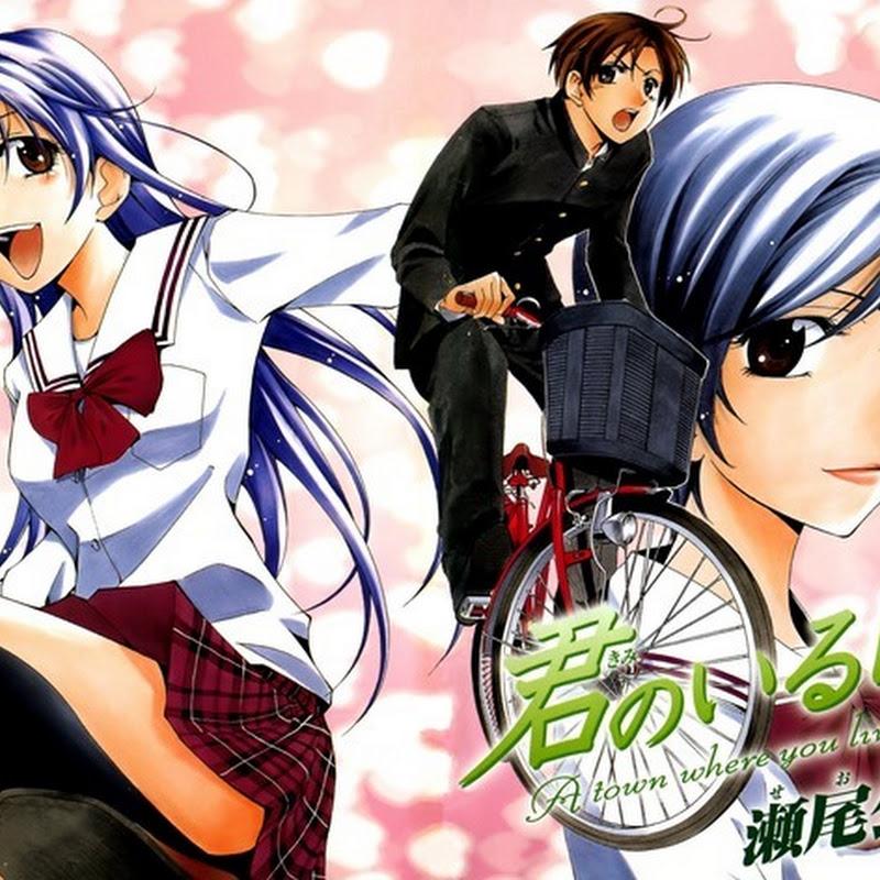 """Manga de """"Kimi no Iru Machi"""" vendrá con un OAD (anime)"""
