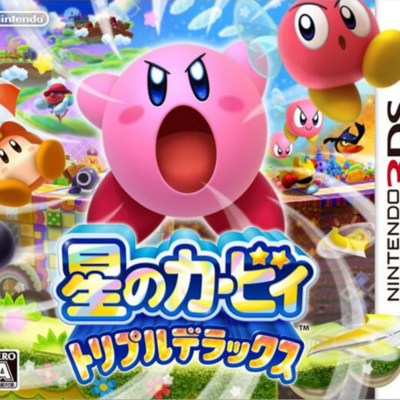 Kirby: Triple Deluxe – 30 minutos del juego (video)